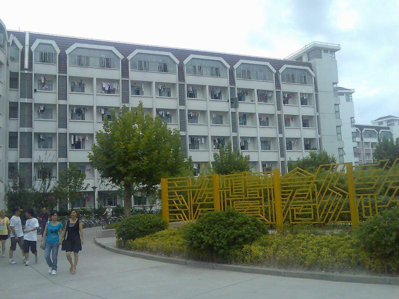 华东师范大学宿舍楼